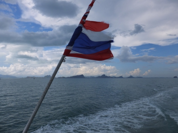 ferry to Koh Samui